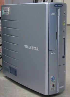 NEC VALUESTSAR C VC800H